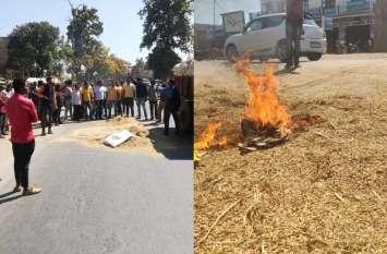टोकन और बारदाना नहीं मिलने से नाराज किसानों ने सड़क पर धान फेंककर लगा दी आग, प्रदेश भर में प्रदर्शन