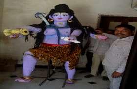 शिव-गौरी मंदिर पर आज मेहंदी-हल्दी रस्म, कल बारात में तांडव करते निकलेंगे शिव