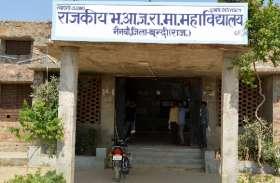 नैनवां कॉलेज को घोषणा के बाद भी सरकारी का नहीं मिला दर्जा