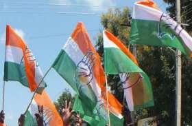 कांग्रेस ने शुरू की चुनाव की तैयारी, सिंधिया-जयवर्धन को मिल सकती है जिम्मेदारी, उम्मीदवार का चयन जल्द