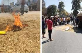 टोकन मिलने के बाद भी खरीदी से इनकार करने पर किसानों ने सडक़ पर फेंका धान, फिर लगा दी आग