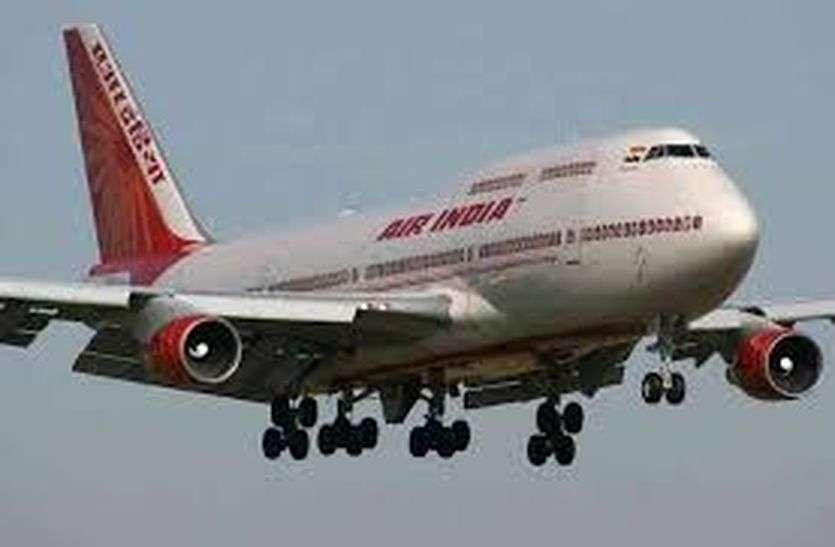 किशनगढ़-इंदौर का हवाईसफर 1 घंटा 5 मिनट का,16 मार्च से विमान सेवा