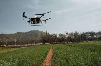 Good news : अब राजस्थान में भी जल्द ड्रोन से होगी फसलों की निगरानी, 50 किमी है क्षमता