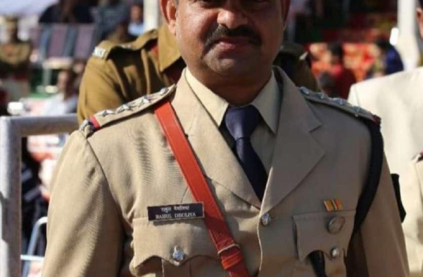 रक्षित निरीक्षक का ये गुनाह नहीं हुआ माफः आईजी ने किया सेवा से बर्खास्त