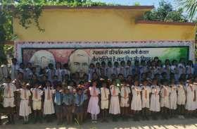 पूर्व माध्यमिक विद्यालय मडनार के68 बच्चों ने ली भारत को प्लास्टिक मुक्त बनाने की शपथ