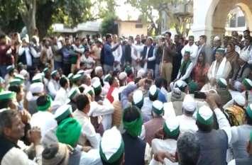 प्रशासन ने मानी किसानों की मांगें, BKU का अनिश्चितकालीन धरना-प्रदर्शन समाप्त