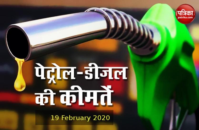 Petrol Diesel Price Today : पेट्रोल और डीजल के दाम स्थिर, जानिए अपने शहर में दाम