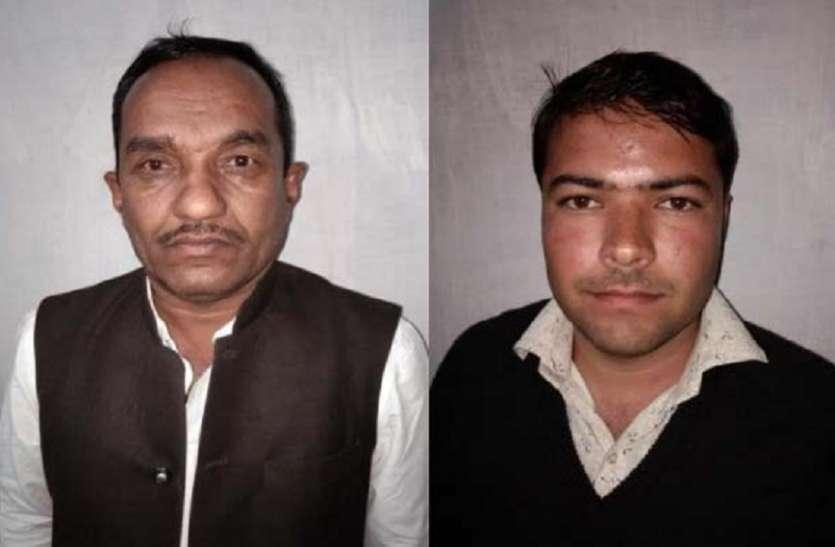 दस हजार के इनामी मुख्य आरोपी सहित दो गिरफ्तार