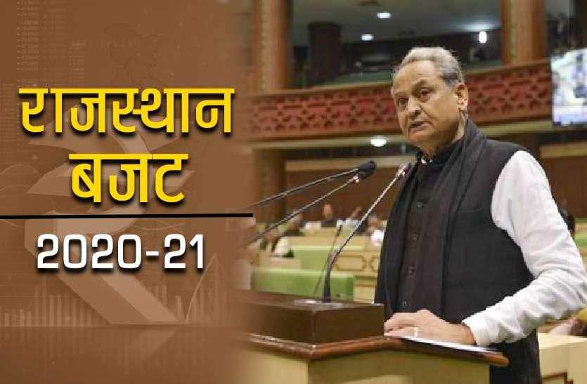 Rajasthan Budget 2020-21: चुनाव में दी सबसे ज्यादा सीट अब बजट से उतनी बढ़ी उम्मीद