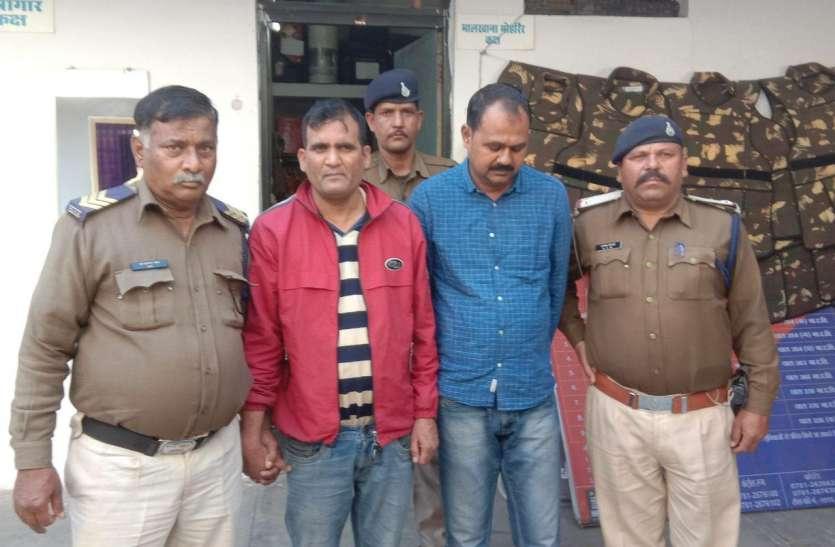 Rape:जबलपुर में यूपीएससी की तैयारी कर रही युवती से गैंगरेप, दोनों आरोपी गिरफ्तार