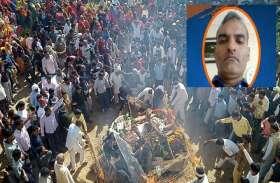 नक्सलियों से लोहा लेते शहीद हुए अजीत सिंह को राजकीय सम्मान से दी अंतिम विदाई, शहादत पर नम हुई हजारों आंखें
