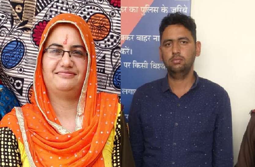 दिल्ली से घर लौटे पति ने पत्नी को इस हाल में देखा तो उड़ गए होश
