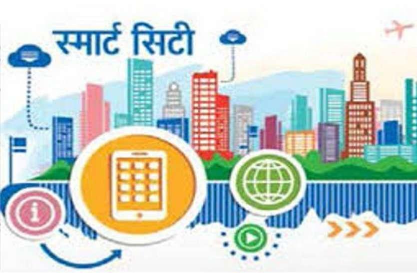कचरा निस्तारण के लिए दिल्ली जाकर किफायती तकनीक देखेगी टीम
