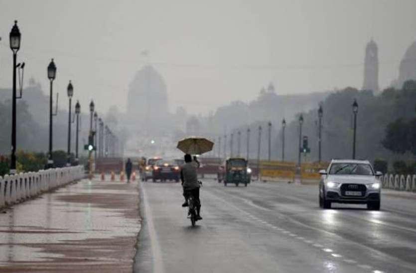 दिल्ली, पंजाब और हरियाणा में कल से मौसम बदलने के आसर, हिमाचल प्रदेश में भी जारी हुआ येलो अलर्ट