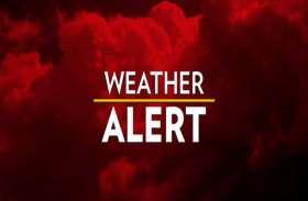 Weather Alert: होली से पहले मौसम में होगा बड़ा बदलाव, इन दो दिन बारिश होने के आसार
