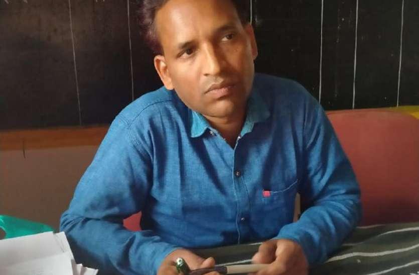 प्राचार्य को 10 हजार रुपए रिश्वत लेते लोकायुक्त ने रंगे हाथों पकड़ा, स्कूल की भृत्य से मांगे थे 20 हजार रिश्वत