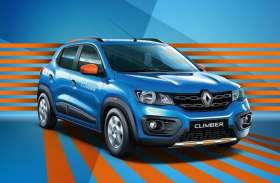 Renault लॉन्च करेगा बेहद सस्ती सब-कॉम्पैक्ट SUV और सेडान,  जबरदस्त फीचर्स से होगी लैस