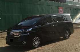 26 फरवरी को लॉन्च होगी Toyota Vellfire, लग्जरी फीचर्स से लोडेड है ये एमपीवी