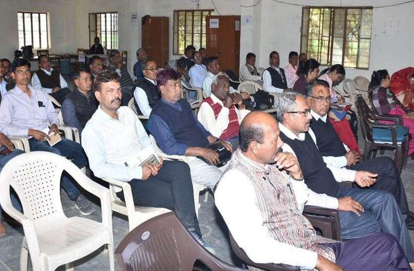 संस्था प्रधानों की संगोष्ठी में सह शैक्षिक गतिविधियों पर दी जानकारी