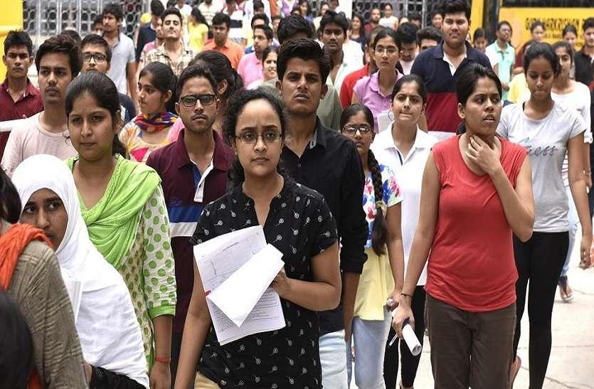 10वीं पास युवाओें के लिए सरकारी नौकरी का सुनहरा मौका, न देनी होगी परीक्षा और न इंटरव्यू