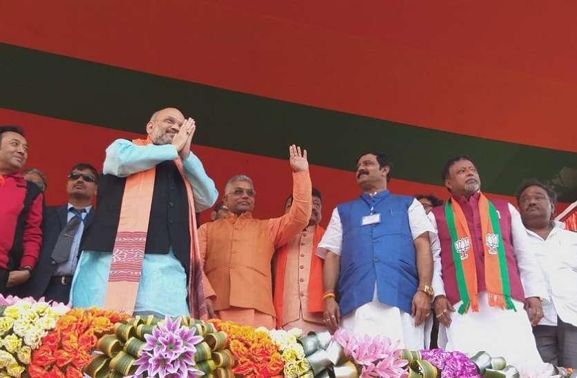 Amit Shah and Bengal politics: एक मार्च को  कोलकाता आएंंगे अमित शाह, शहीद मीनार में करेंगे जनसभा