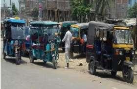 ऑटो और ई रिक्शा में तेज आवाज में गाना बजाना पड़ेगा महंगा, इस शहर में चल रहा विशेष अभियान
