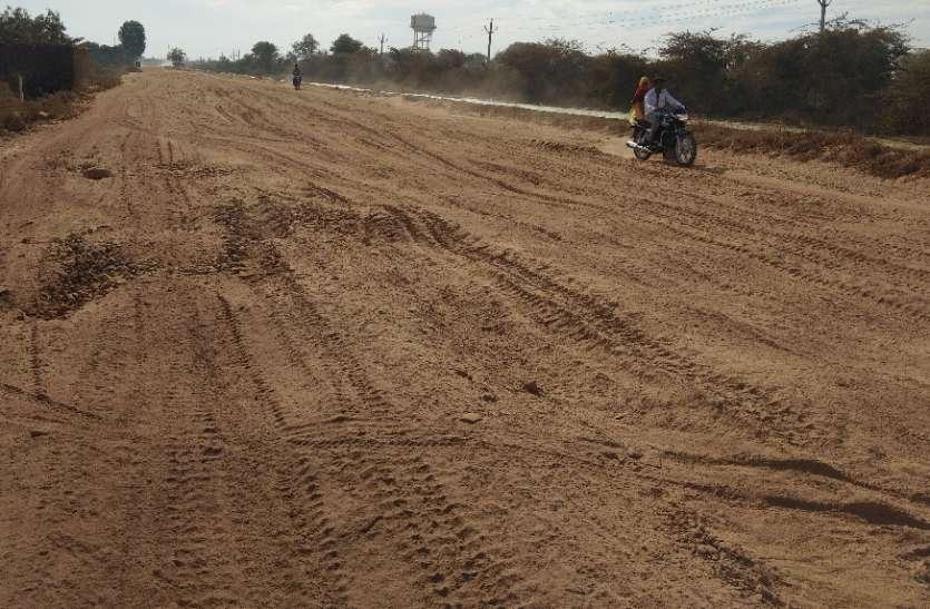 बजट के अभाव में अटका नैनवां रोड बायपास का काम