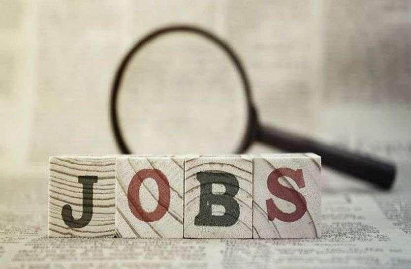 कोरोना के कारण ढाई हजार से ज्यादा युवाओं के सामने काम का संकट, कंपनियों ने काम बंद किया
