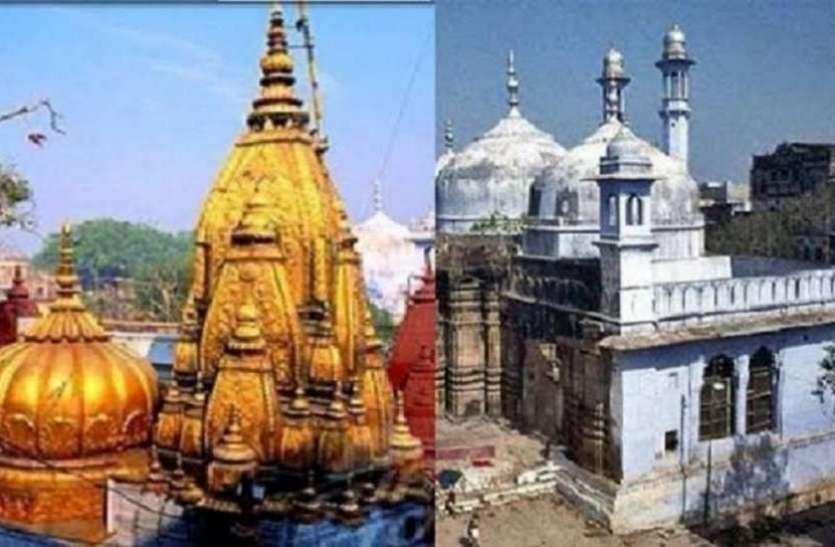 कोर्ट में अब 25 फरवरी को होगी ज्ञानवापी-काशी विश्वनाथ मंदिर परिसर की पुरातात्विक सर्वेक्षण की सुनवाई