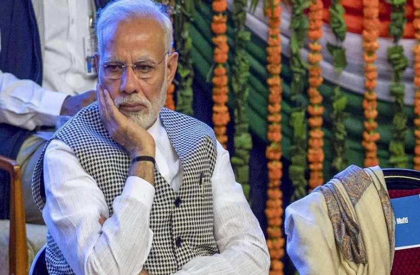 PM Modi का AMU के कार्यक्रम में शामिल होना गर्व की बात नहीं, जानिये किसने कहा