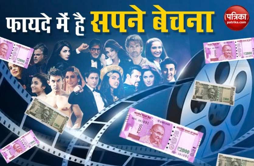 आर्थिक मंदी के दौर में 5600 करोड़ रुपए की हो गई 'सपनों की दुनिया'