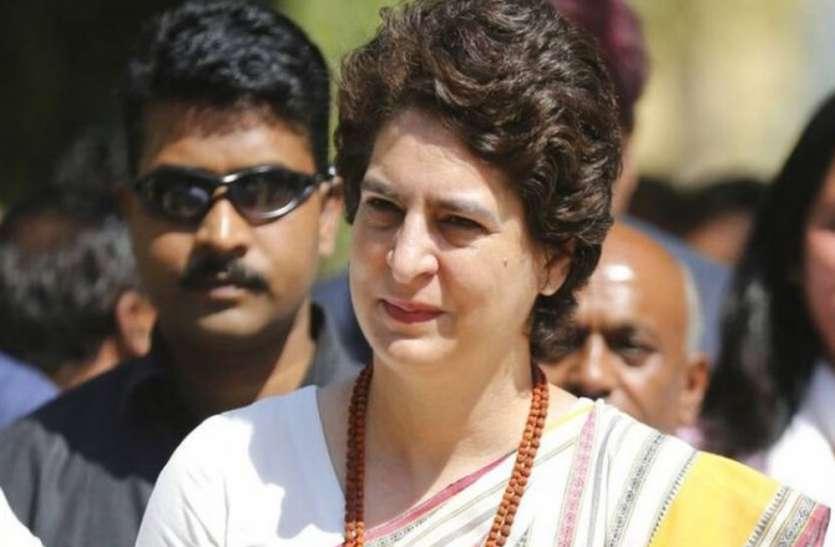 कांग्रेस में जबरदस्त विरोध, प्रियंका गांधी वाड्रा का दौरा रद्द