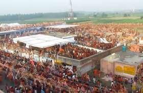 Maha Shivratri पर कमांडो की निगरानी में पुरा महादेव मंदिर, सुरक्षा के कड़े इंतजाम, Video