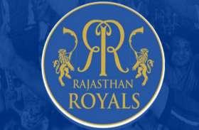 राजस्थान उच्च न्यायालय ने आईपीएल की सुनवाई 17 मार्च तक टाली
