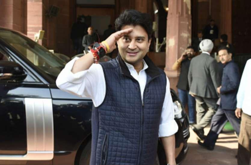 सिंधिया को मिला कांग्रेस प्रभारी का साथ, कहा- उनकी जगह मैं होता तो मैं भी सड़कों पर उतरता