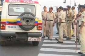 मुंबईः लश्कर का धमकी भरा ई-मेल, चार बड़े होटल को दी उड़ाने की धमकी