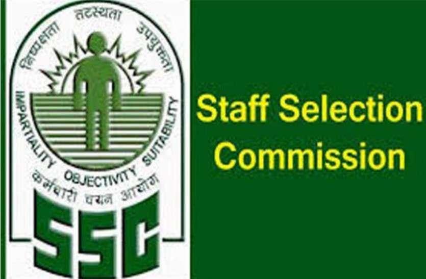 SSC Recruitment 2020: स्टेनोग्राफर ग्रेड C और D भर्ती का नोटिफिकेशन जारी, ऐसे करें अप्लाई
