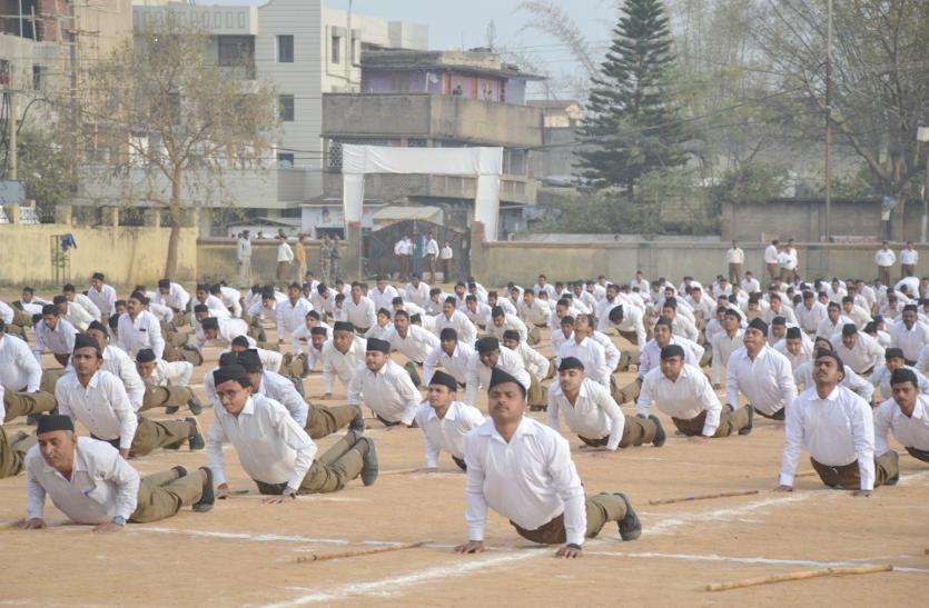 मोहन भागवत ने बताया RSS का उद्देश्य,बोले-