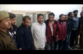 Noida: बिजली बिल के DD गायब कर इस तरह किया 1.66 करोड़ का घोटाला, PNB का डिप्टी मैनेजर गिरफ्तार