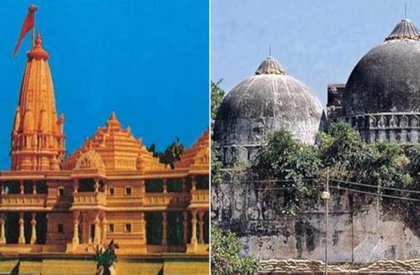 अयोध्या में राम मंदिर की तरह मस्जिद के लिए भी बनेगा ट्रस्ट, सुन्नी वक्फ बोर्ड के लिए सरकार का बहुत बड़ा ऐलान