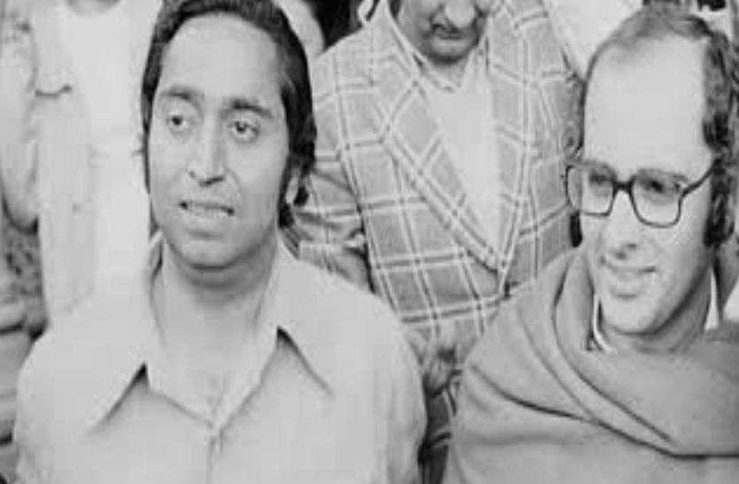मंत्री बोले- इंदिरा गांधी के दो हाथ, संजय गांधी और कमलनाथ