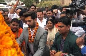 बिहार : 'बिहार फर्स्ट, बिहारी फर्स्ट' यात्रा पर निकले चिराग पासवान