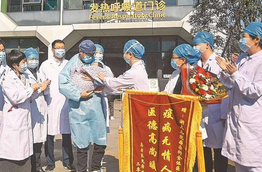 कोरोना वायरस -चीन के आंकड़ों पर उठे सवाल