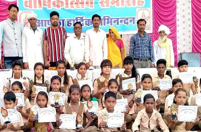 वार्षिक उत्सव समारोह में विद्यार्थियों का किया सम्मान