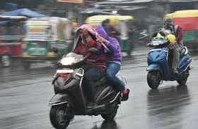 Weather News: गुरूवार रात से जारी है बारिश, अगले दो दिन के लिए फिर जारी हुआ अलर्ट