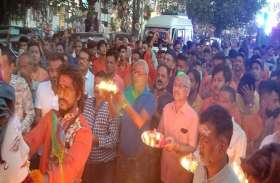 Mahashivratri News; महाशिवरात्रि पर भोलेमय हो गया भरुच
