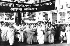 Bangladesh ,Kolkata ,Pakistan ,West Bengal ,Kolkata News,आंदोलन,पाकिस्तान,टुकड़ा