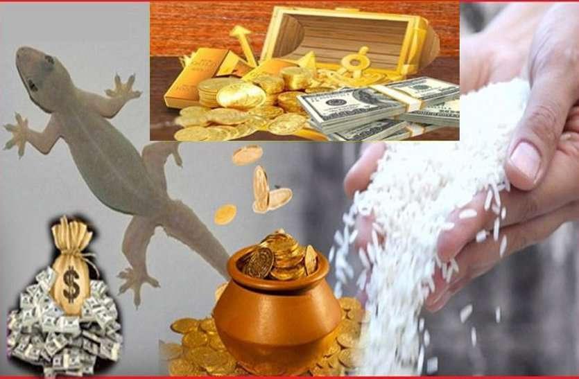 आपको मिलने वाला है आकूत धन, खास संकेतों में छिपा है इसका रहस्य - ऐसे समझें