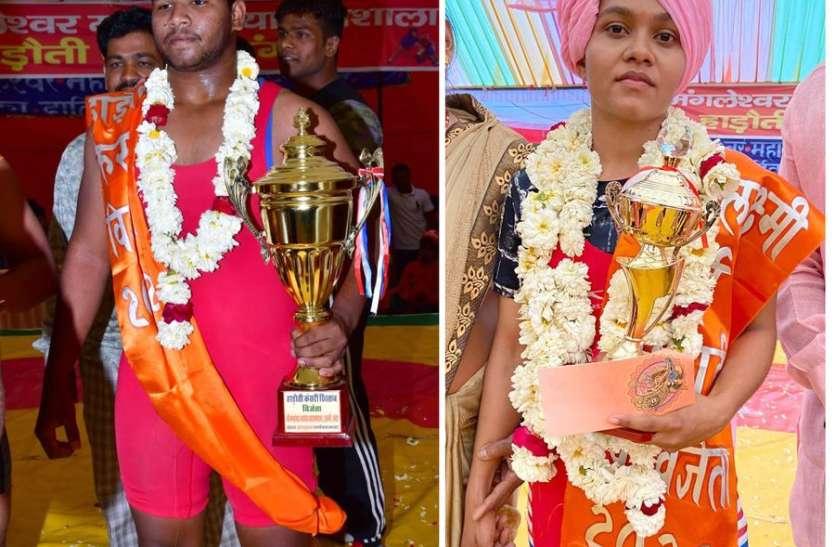 हाड़ौती केसरी बने कुणाल पंवार, रानी लक्ष्मीबाई का खिताब जीता दीक्षा ने