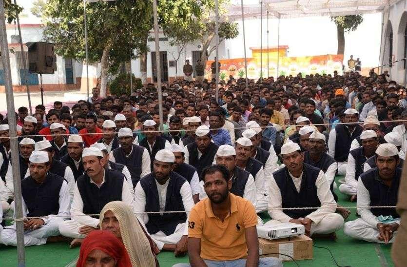 jain aacharya pulak sagar give speech in ratlam jail